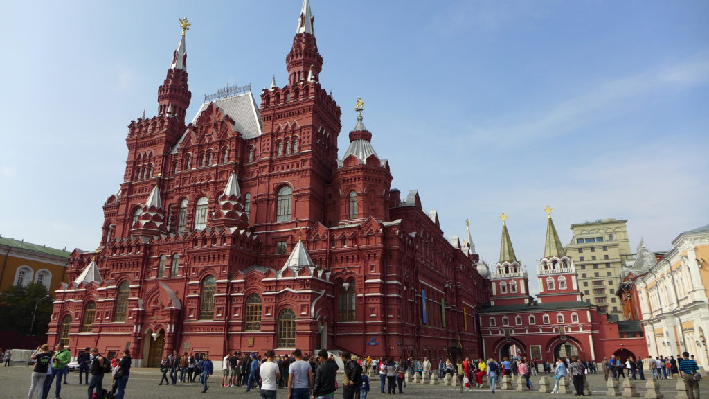 Capital of Russia – Moscow